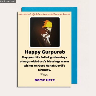 Write Name on Happy Gurpurab Greeting Card in English