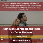 Write Name on Ke Tera Ho Jaaun - Filhaal Song Lyrics Poster With Name Sad Lovers Card whatsapp status photo